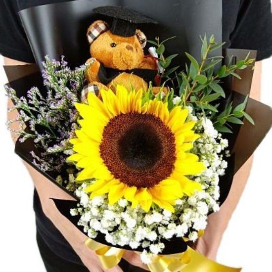 The Graduate Sunflower